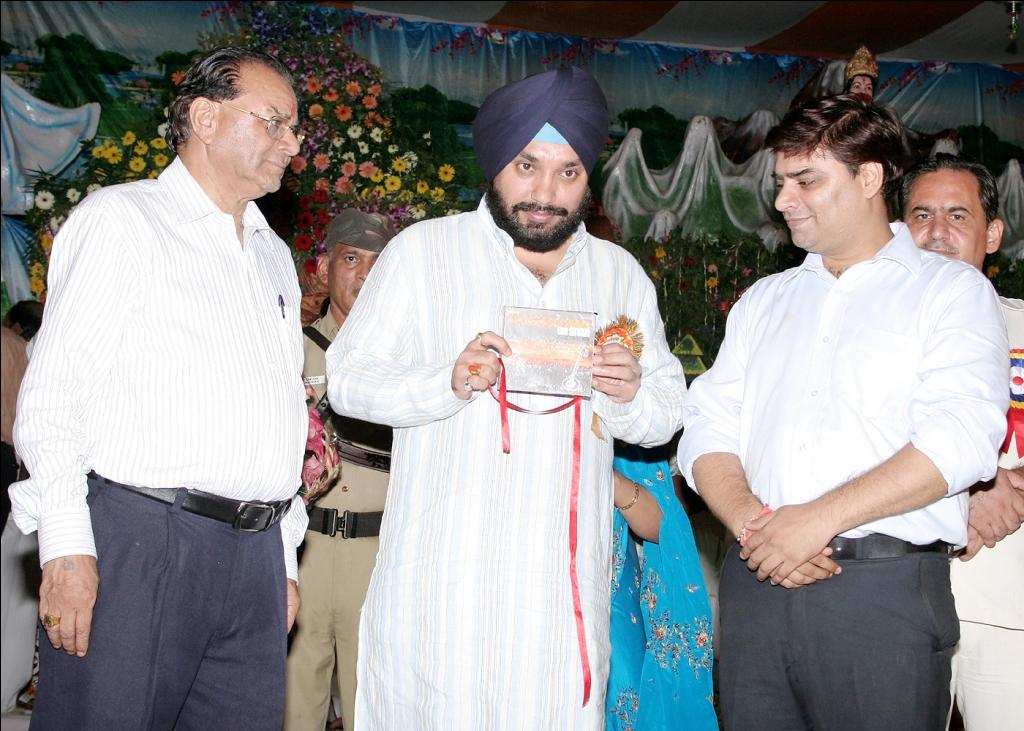 Album Release Education Minister Image