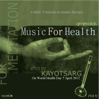 Kayotsarg Music Album