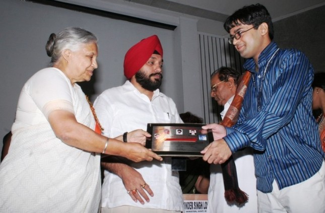 State Award (from Education & Chief Minister)