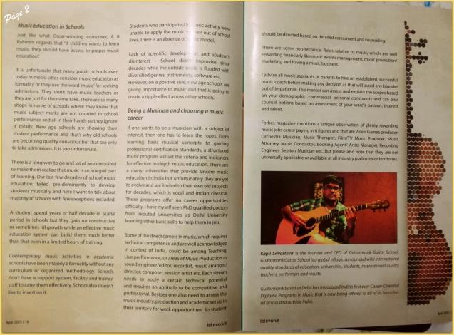 ICT Academy Tamil Nadu Government Music